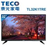 TECO東元 32吋 液晶顯示器+視訊盒(TL32K1TRE)