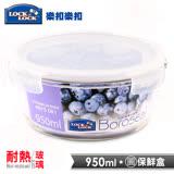 【樂扣樂扣】第二代耐熱玻璃保鮮盒/圓形950ML
