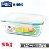 【樂扣樂扣】蒂芬妮藍耐熱玻璃保鮮盒/長方形630ML