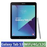 Samsung Galaxy Tab S3 T820 9.7吋 Wi-Fi版 4G/32G 平板電腦 -【送原廠皮套+羅技K480藍芽鍵盤+AKG耳機+專用保護貼+皇冠水瓶】