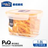 【樂扣樂扣】P&Q系列色彩繽紛保鮮盒/長方形1L(柳橙黃)