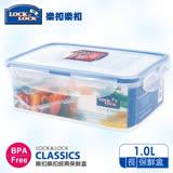【樂扣樂扣】CLASSICS系列保鮮盒/長方形1L