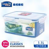 【樂扣樂扣】CLASSICS系列保鮮盒/長方形1.1L