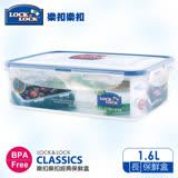 【樂扣樂扣】CLASSICS系列保鮮盒/長方形1.6L