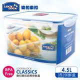 【樂扣樂扣】CLASSICS系列保鮮盒/長方形4.5L