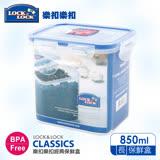 【樂扣樂扣】CLASSICS系列高桶保鮮盒/長方形850ML