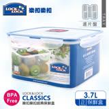 【樂扣樂扣】CLASSICS系列保鮮盒/正方形3.7L(附濾片)
