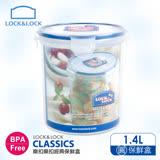 【樂扣樂扣】CLASSICS系列保鮮盒/圓形1.4L
