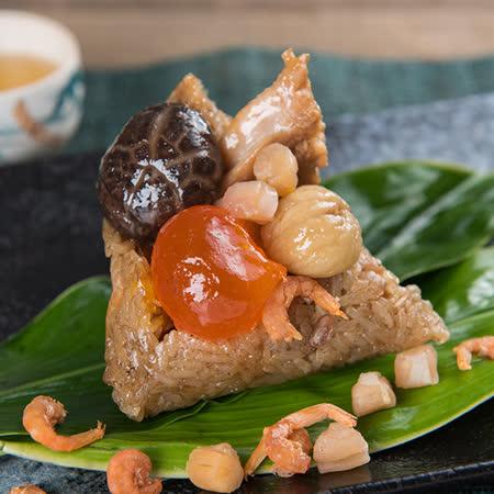 寶來發 花雕雞肉粽(185g*4/盒)