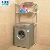 【LIFECODE】聰明媽咪-可伸縮置物架-附2個毛巾掛勾/洗衣機架/馬桶架【贈送-廚房防污貼紙】