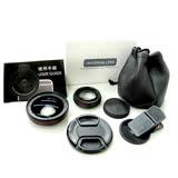 Unii PRO級0.5X超廣角/15X微距光學鏡片 二合一專業自拍鏡頭(盒裝)