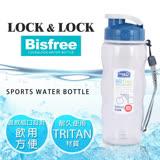 【樂扣樂扣】Bisfree系列掛帶隨行水壺/500ML(深藍)
