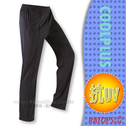 【瑞多仕-RATOPS】中性款 COOLPLUS 排汗長褲.運動褲.休閒褲/ 吸濕.快乾.抗UV.降溫/ DB8771 鐵灰色 V