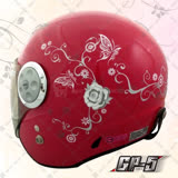 【GP-5 A302蝴蝶】3/4罩安全帽│抗UV鏡片│全可拆內襯│機車騎士│空氣風洞散熱設計│台灣製造