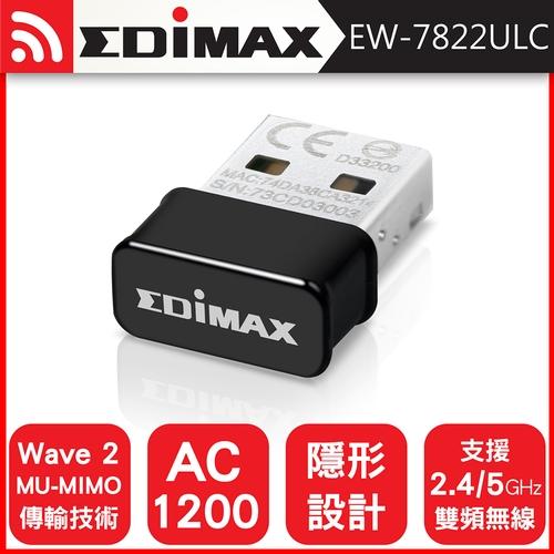 EDIMAX 訊舟 EW-7822ULC Wave2 MU-MIMO AC1200雙頻USB無線網路卡
