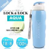 【樂扣樂扣】AQUA系列不鏽鋼水壺/750ML(天空藍)