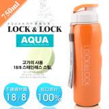 【樂扣樂扣】AQUA系列不鏽鋼水壺/750ML(活力橘)