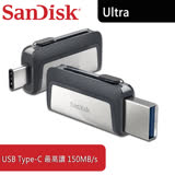 SanDisk Ultra USB Type-C 64GB 雙用隨身碟 USB3.0 / 讀:150M (SDDDC2-064G)