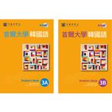 《首爾大學韓國語3A》+《首爾大學韓國語3B》