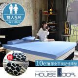 【House Door】日本大和抗菌表布10cm厚全平面竹炭記憶床墊-雙人5尺