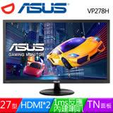 ASUS 華碩 VP278H 27型雙HDMI低藍光不閃屏液晶螢幕