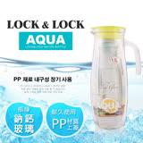 【樂扣樂扣】AQUA系列沁涼玻璃水壺/1.1L(橄欖綠)