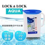 【樂扣樂扣】AQUA系列PP 多功能水壺3L