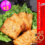 【禎祥食品】傳承50年-傳統蘿蔔糕/芋頭糕 任選 (共3包30片)