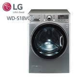 促銷★LG樂金 WiFi滾筒洗衣機(蒸洗脫烘) 典雅銀 / 18公斤 (WD-S18VCD) 含基本安裝