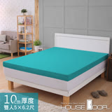 【House Door】超吸濕排濕表布10cm厚全平面竹炭釋壓記憶床墊-雙人5尺