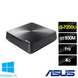 ASUS 華碩 VM65N-72UYATE Vivo Mini i5-7200U雙核心/NV930M獨顯/4G/1TB/Win10 效能迷你電腦