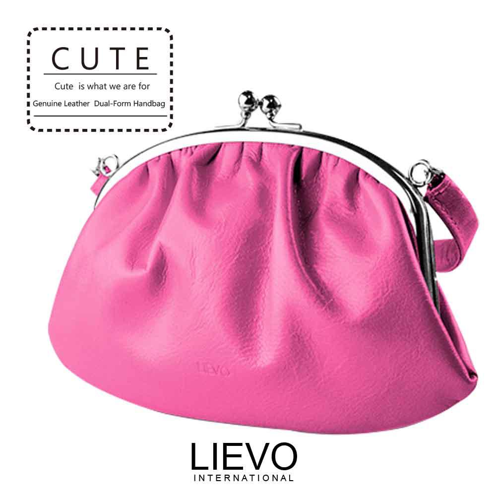 LIEVO-真皮手提口金包/100%天然小羊鞣革 台灣製造/4色SM01