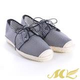 MK-臺灣製-透氣網布綁帶平底休閒鞋(灰色)