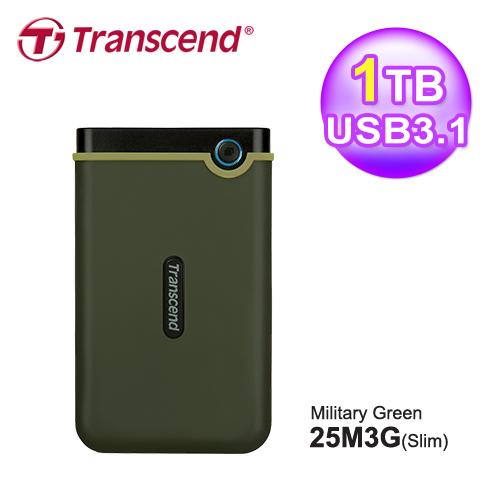 創見 StoreJet 1TB 25M3 USB3.0 2.5吋行動硬碟(TS1TSJ25M3G) 軍綠