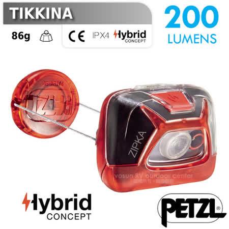 法國 Petzl ZIPKA  超輕量緊湊型頭燈