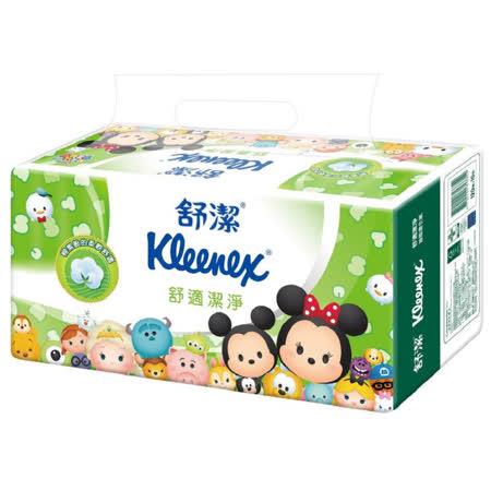 舒潔迪士尼舒適潔淨 抽取衛生紙(100抽x72包)