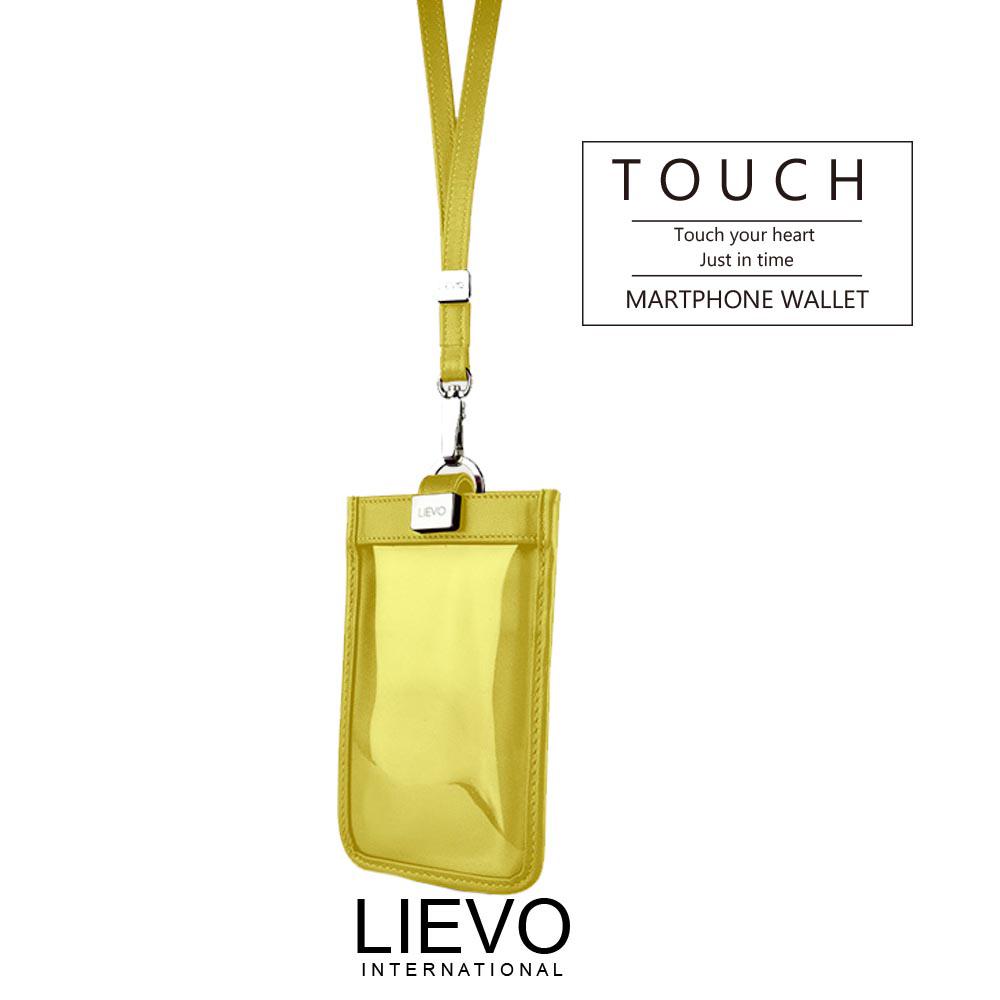 LIEVO-頸掛式真皮手機套 iPhone 7 plus / Note 5 / 5.7 吋螢幕以下手機皆適用)TC05
