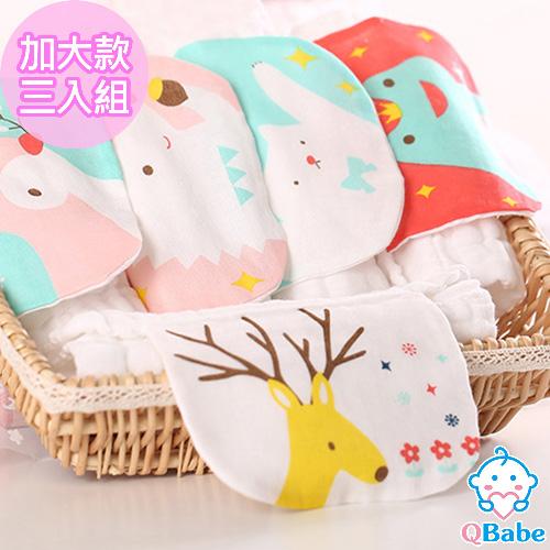 【QBabe】純棉六層水洗紗 寶寶吸汗背巾-加大款 3入組