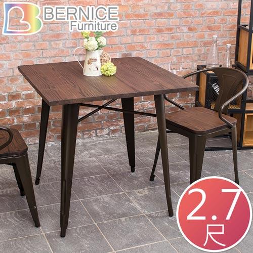 Bernice-布魯克2.7尺工業風實木鐵腳餐桌/休閒桌/洽談桌