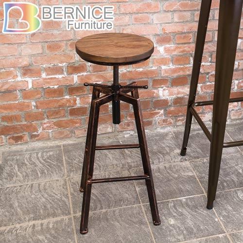 Bernice-加登工業風旋轉升降吧台椅/高椅/單椅