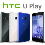 HTC U Play 5.2吋八核心(3/32G)智慧型手機LTE