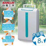 【SANLUX台灣三洋】8公升除濕機/SDH-832A