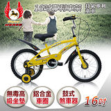 《飛馬》16吋打氣專利童車-黃