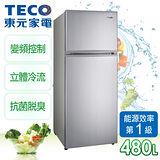 【東元TECO】480L變頻雙門冰箱。琉璃金/R4871XLS