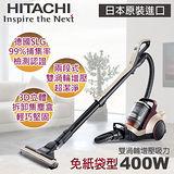 【日立HITACHI】日本原裝免紙袋雙渦輪增壓防敏吸塵器/光燦紫400W(CVSX820T)