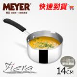 【MEYER】美國美亞Fiera美饌系列不鏽鋼單柄湯鍋14CM