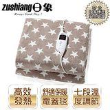 日象 煦馨微電腦溫控電蓋毯(ZOG-2320B)