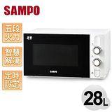 【聲寶SAMPO】 28公升天廚機械式微波爐/RE-N328TR