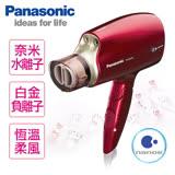 國際牌Panasonic 奈米水離子吹風機。紅色 EH-NA45-RP
