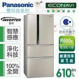 【國際牌Panasonic】 ECONAVI nanoe610(NR-D618NHV-L)
